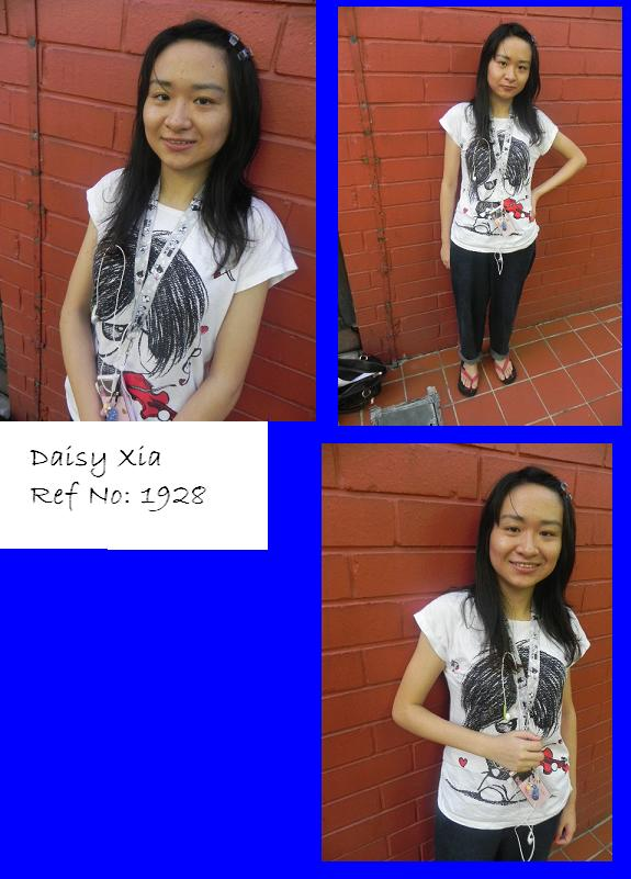Daisy Xia Meng (Premier